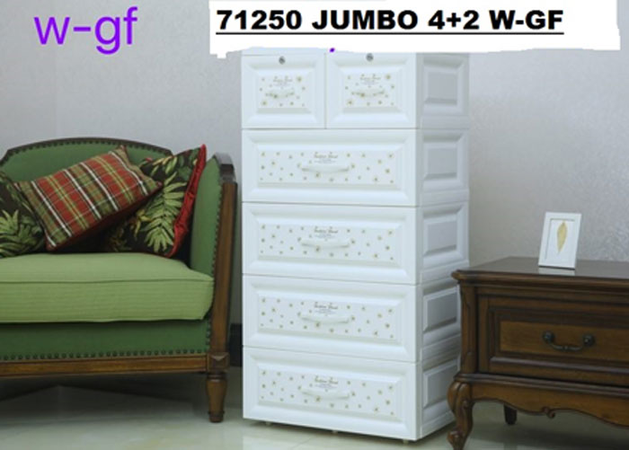 Baby Clothes Storage Drawer Jumbo 71250W-G