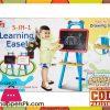 3 in 1 Learning Easel Board 628-27