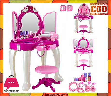 Dressing Set of Baby Girl