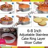 Cake Slicer Ring Small 6-8 inch