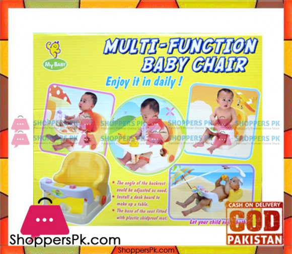 My Baby Multi Function Chair