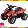 Ride-On-Cars-Jy-20F8-Price-in-Pakistan