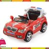 Ride-On-Cars-Jy-20X8-Price-in-Pakistan