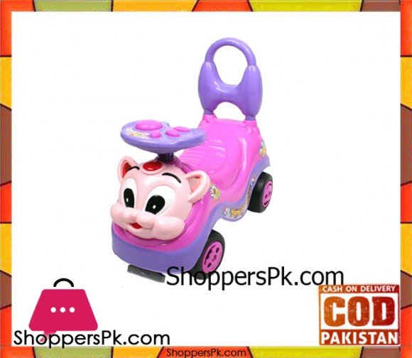 Cartoon Push Car