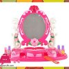 Dora Make Up Table Price in Pakistan