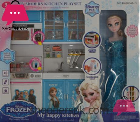 Frozen Kitchen Set Price In Pakistan