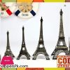 Paris Eiffel Tower Model Pewter Metal - XL 39CM