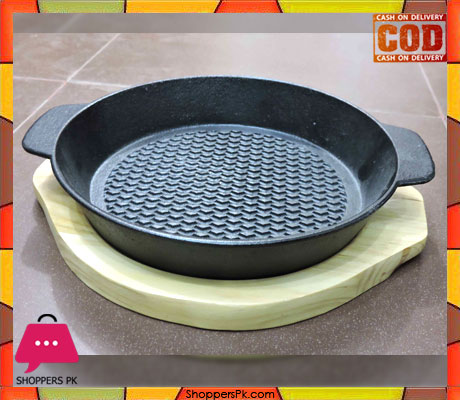 Sizzler Plate With Wooden Base
