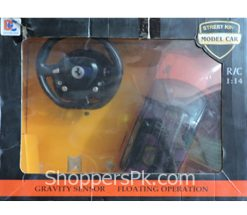 Street-King-Model-Car-Toy-with-Remote-Control