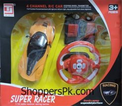 Super-Racer-114-Radio-Control-Racing-Series