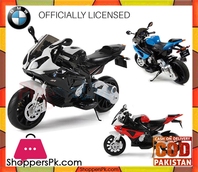 kids heavybike bmw licensed electric battery motorbike, for 6-9