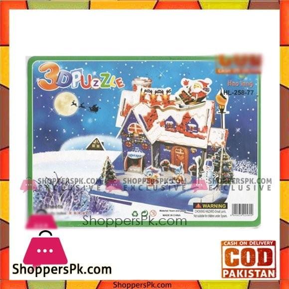 3D Super Puzzle 4 Sheet Christmas Home