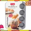 Prestige 12 Cup Deep Muffin Tin