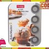 Prestige 12 Cup French Muffin Pan