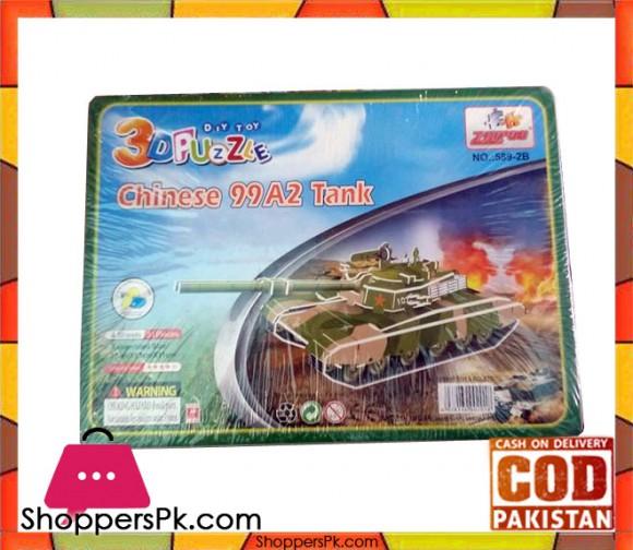 3D Super Puzzle 4 Sheet Chines 99A2 Tank