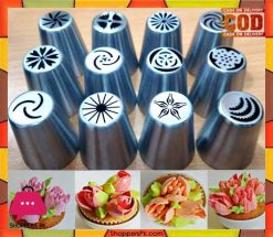 Russian Tulip Stainless Steel Icing Piping Nozzles 12pcs Big