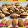 Badam-Kagzi---Almond-in-Shell---1-Kg