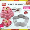 Cake Baking Tool Stainless Steel 3 Pcs Flower Shape