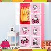 Hello-Kitty-Wardrobe-Cabinet-Box-8-Cubes-Wardrobe-in-Pakistan