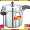 Prestige Deluxe Plus Aluminium Pressure Cooker 10 Liters Price in Pakistan