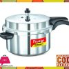 Prestige Deluxe Plus Aluminium Pressure Cooker 7.5 Liters Price in Pakistan