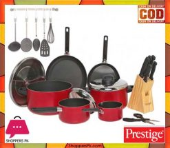 Prestige Non-Stick Cookware Set of 22 Pieces Box Price in Pakistan