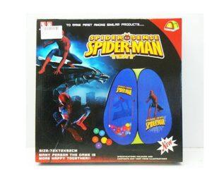 Spiderman Play Tent  sc 1 st  Shoppers Pakistan & Spiderman Play Tent - Shoppers Pakistan
