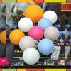 String Lights Balls 10 Pcs 3inch