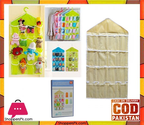Candy Color Wardrobe Wall Mounted 16-Grid Storage Bag