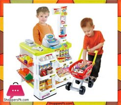 super-market-trolley-for-kids-play-668-03-price-in-pakistan
