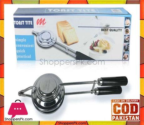 toast-tite-sandwich-toast-maker-round-price-in-pakistan