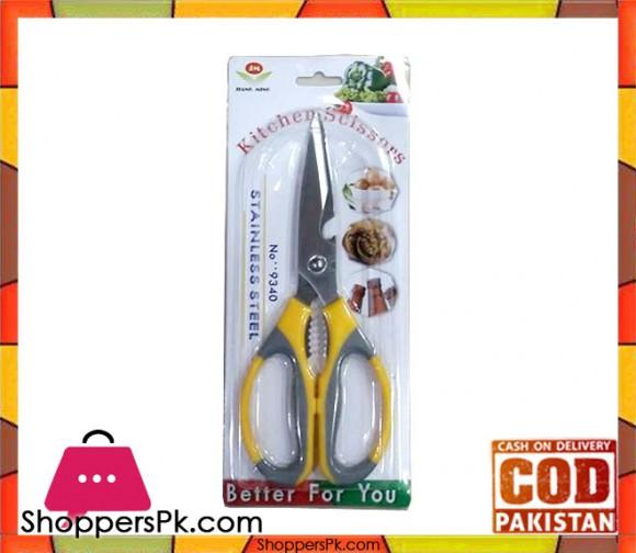 Kitchen Utility Scissors 9340