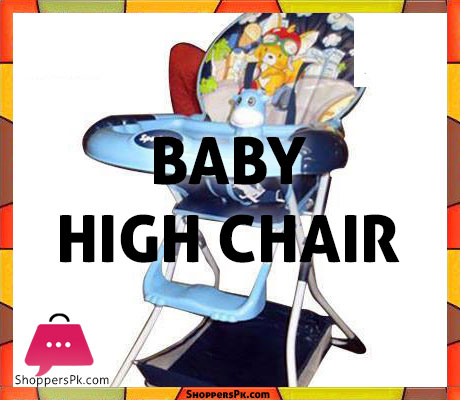 Baby Chair Pakistan