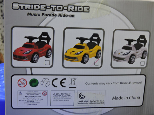 car-shappe-push-car-price-in-pakistan-1-jpg-2