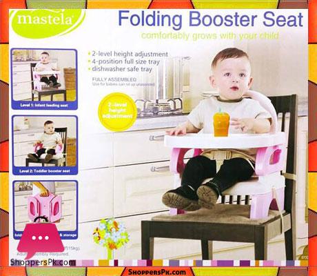 folding-booster-seat-price-in-pakistan