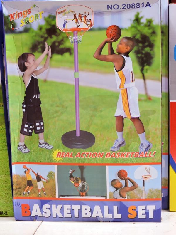 real-action-basketball-set-2
