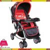 red-best-baby-stroller-price-in-pakistan