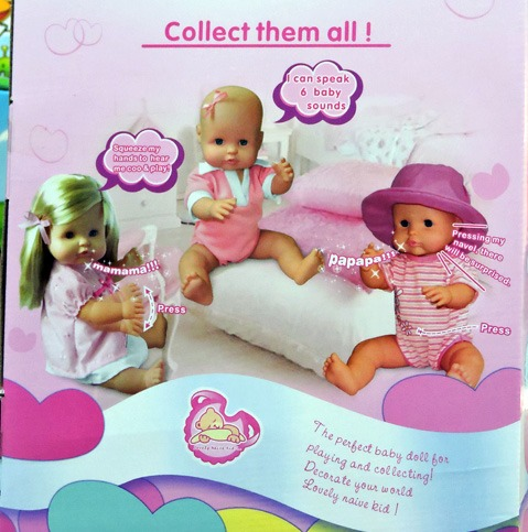 sweet-baby-doll-price-in-pakistan-jpg-2