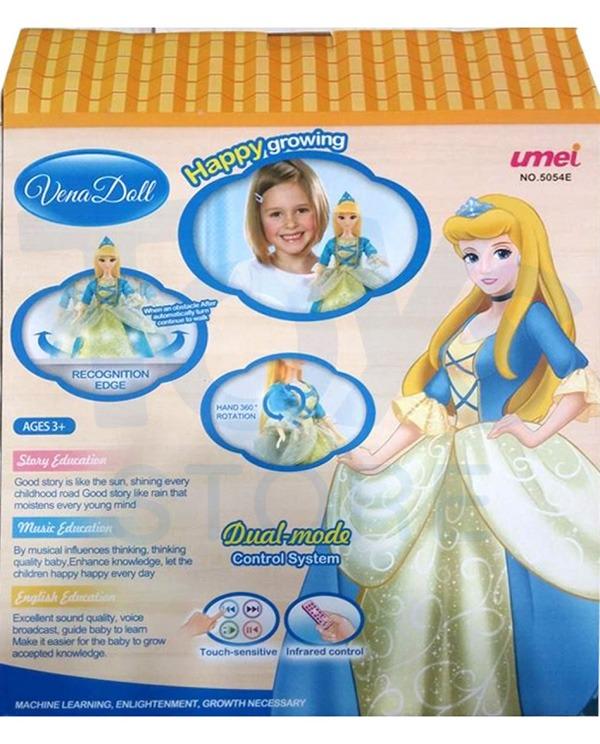 vena-doll-age-3-5054e-price-in-pakistan2
