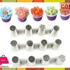 12 Pcs Russian Icing Piping Nozzles Tips Rose Tulip Cake Decorating