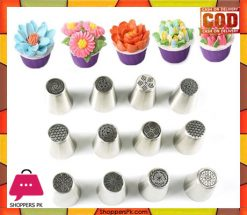 12-pcs-russian-icing-piping-nozzles-tips-rose-tulip-cake-decorating-price-in-pakistan