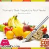 Stainless Steel Vegetable Fruit Peeler