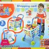 3-IN-1 Kids Shopping Cart 008-902A