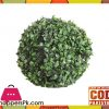 The Florist Artificial Flower Round Mat Ball - FL86