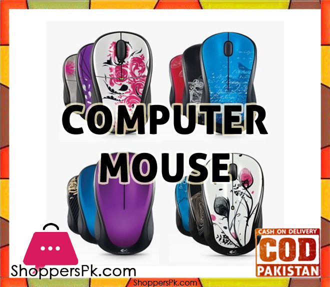 Mouse Price in Pakistan