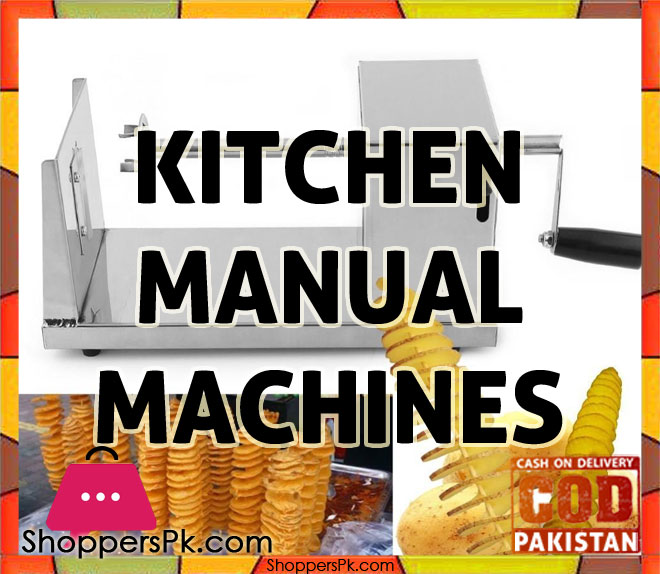 Manual Machines price in Pakistan