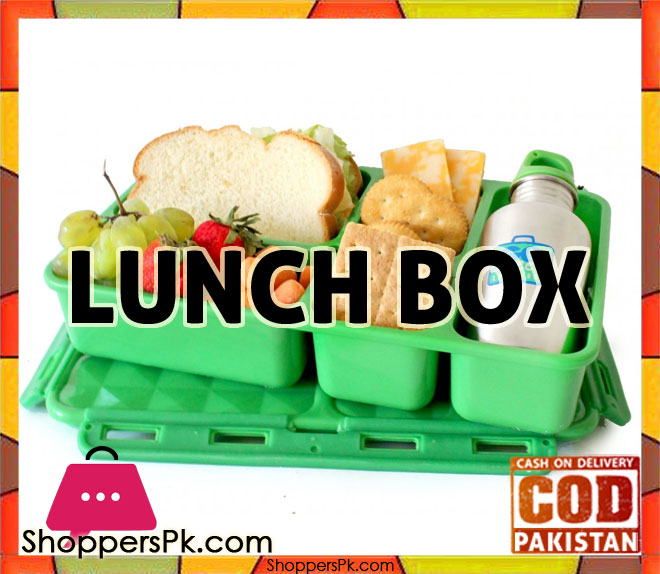 Lunch Boxes price in Pakistan