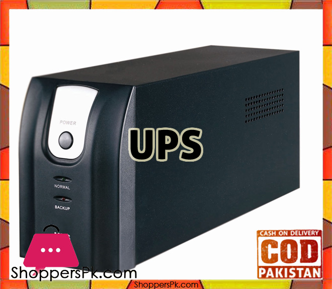 UPS Price in Pakistan