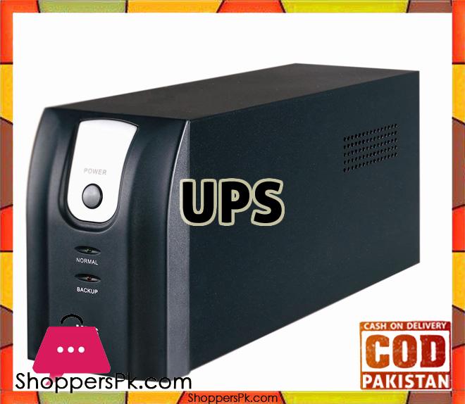 UPS Price in Pakistan