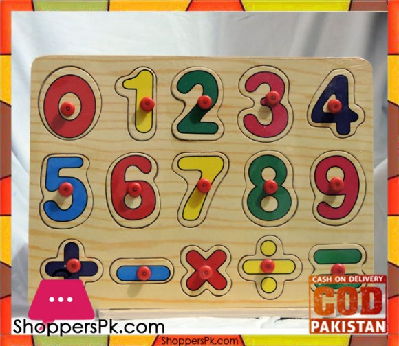 Early Educational Wooden Puzzle Toy Numbers